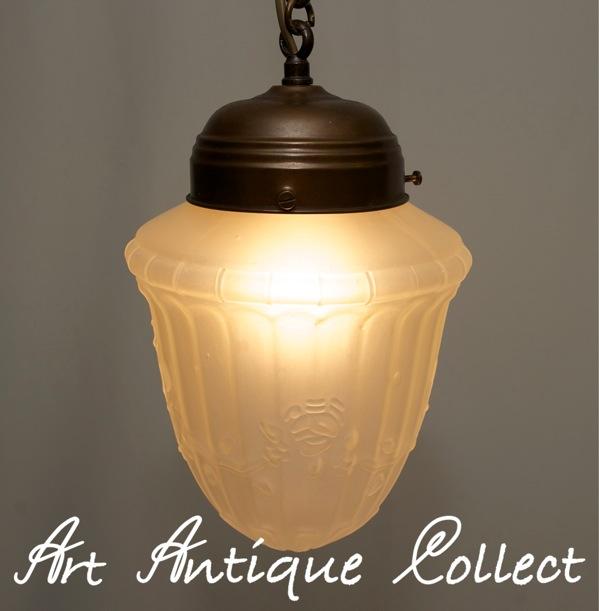 jugendstil lampe pendelleuchte antik deckenlampe plafonier. Black Bedroom Furniture Sets. Home Design Ideas