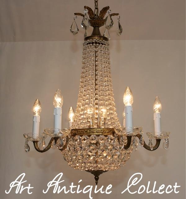 Vintage! großer korblüster im empire stil lampe deckenlampe ...